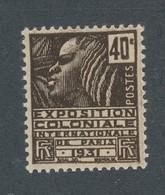 FRANCE - N°YT 271 NEUF** SANS CHARNIERE - COTE YT : 6€ - 1930/31 - France