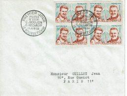 1959 - HOMMAGE AUX PILOTES D'ESSAI GOUJON ET ROZANOFF - Obl. 1er Jour LE BOURGET Sur Tp 1213 - FDC
