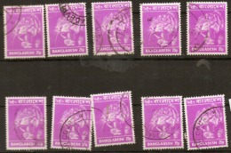 Bangladesh  1973  SG 27  25p Good To Fine Used As Shown On Scan X10 - Bangladesh