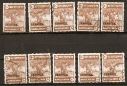 Bangladesh  1973  SG  O3 5p Overprinted Service   Good To Fine Used  As Shown On Scan X 10 - Bangladesh