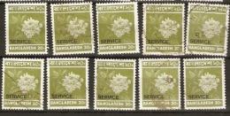 Bangladesh  1976  SG 16  20p Overprinted Service  Good To Fine Used  As Shown On Scan  X 10 - Bangladesh