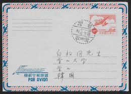 REPUBLIC OF CHINA (TAIWAN) Aerogramme $5 Airplane C1950-1960s Cancel! STK#X21205 - 1945-... Republic Of China