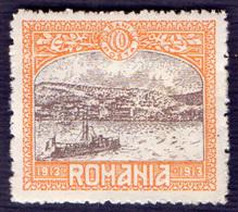 ROMANIA - SHIP In Constanza  S. DOBRUDSCHA - *MLH - 1913 - Barche