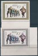 B1965 Russia USSR Art Culture Dance Folklore Music Instrument Drum ERROR - Musik