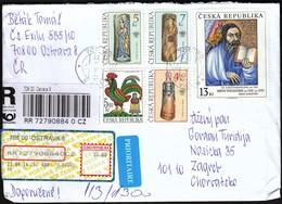 Czech Republic Ostrava 2014 / R Letter - Cover / Rooster, Bee, Theodorik Paintings Art - Tchéquie
