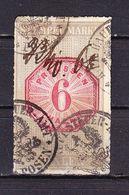 Stempelmarke, Preussen, 6 Thaler (54741) - Gebührenstempel, Impoststempel