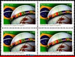 Ref. BR-3272-Q BRAZIL 2014 JOINT ISSUE, WITH PORTUGAL, FLAGS, 800, YEARS PORTUGUESE LANGUAGE, BLOCK MNH 4V Sc# 3272 - Sprachen