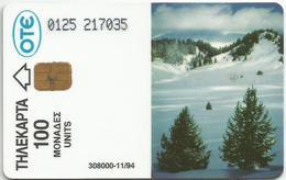Greece 308.000-11/94 - Greece