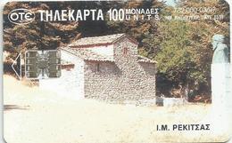 Greece 782.000-03/97 - Greece