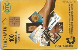 Greece 11/94 Calendar 100 Units - Grèce