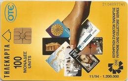 Greece 11/94 Calendar 100 Units - Grecia
