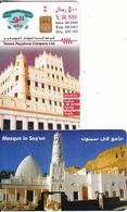 "YEMEN(chip) - Mosque In Say""un, 06/00, Sample(no CN) - Landscapes"
