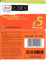 CYPRUS - So Easy By CYTAGSM Recharge Card 60 Days(thin Plastic) 5 Pounds, CN : 0303(large), Used - Cyprus