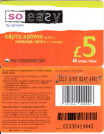 CYPRUS - So Easy By CYTAGSM Recharge Card 60 Days(thin Plastic) 5 Pounds, CN : 0303(small), Used - Cyprus