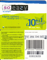 CYPRUS - So Easy By CYTAGSM Recharge Card 60 Days(thin Plastic) 10+1 Pounds, CN : 0108(small), Used - Cyprus