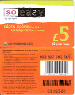 CYPRUS - So Easy By CYTAGSM Recharge Card 60 Days(thin Plastic) 5 Pounds, CN : 0311(small), Used - Cyprus