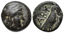Troas Abydos 1,6 G (BMC 33var Aigle Vers La Droite) - Griegas