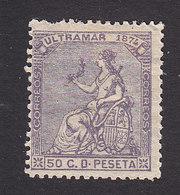 Cuba, Scott #60, Mint Hinged, Espana, Issued 1874 - Cuba (1874-1898)