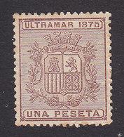 Cuba, Scott #66, Mint Hinged, Coat Of Arms, Issued 1875 - Cuba (1874-1898)