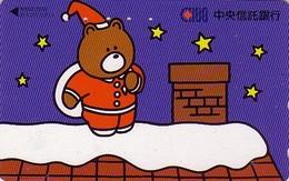 Télécarte Japon / 110-011 - Animal - Série OURS CHUO En Père NOEL - Teddy Bear As Santa / Christmas Japan Phonecard  539 - Comics