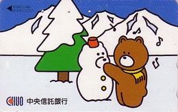 Télécarte Japon / 110-011 - BD Comics - Animal Série OURS CHUO & Bonhomme De Neige - Teddy BEAR Japan Phonecard - 540 - Comics