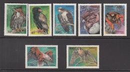 1994 Tanzania Raptors Birds Eagle Falcon Complete Set Of 7 MNH - Tansania (1964-...)