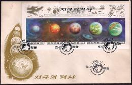 Corée Du Nord - FDC - 1996 - Histoire De La Terre - Archéozoïque - Protérozoïque - Paléozoïque - Mésozoïque - Cénozoïque - Korea (Noord)