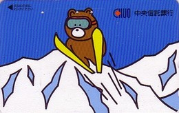 Télécarte Japon / 110-016 - BD Comics - Animal Série OURS CHUO / Sport SKI - Teddy BEAR Japan Phonecard - 542 - Comics