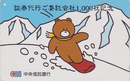 RARE Télécarte Japon / 110-011 - BD Comics - Animal Série OURS CHUO / Sport SKI - Teddy BEAR Japan Phonecard - 543 - Comics
