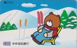 RARE Télécarte Japon / 110-016 - BD Comics - Animal Série OURS CHUO / Sport SKI - Teddy BEAR Japan Phonecard - 545 - Comics
