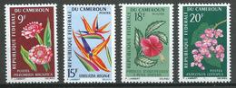 Cameroun YT N°422/424 Fleurs Neuf ** - Cameroun (1960-...)