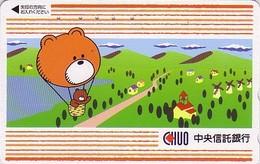 Télécarte Japon / 110-016 - BD Comics Animal Série OURS CHUO - MONTGOLFIERE Balloon Sport Teddy BEAR Japan Phonecard 548 - Comics