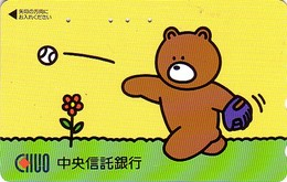 Télécarte Japon / 110-011 - BD Comics - Animal Série OURS CHUO / Sport BASEBALL - Teddy BEAR  Japan Phonecard - 550 - Comics