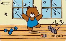 Télécarte Japon / 110-011 - BD Comics - Animal Série OURS CHUO / Sport HALTEROPHILIE - Teddy BEAR Japan Phonecard - 554 - Comics