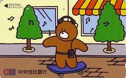 Télécarte Japon / 110-011 - BD Comics - Animal Série OURS CHUO / Sport - SKATE BOARD - Teddy BEAR Japan Phonecard - 555 - Comics
