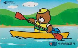 Télécarte Japon / 110-016 - BD Comics - Animal Série OURS CHUO / Sport - CANOE - Teddy BEAR Japan Phonecard - 556 - Comics