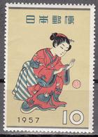 JAPAN   SCOTT NO. 641    MINT HINGED   YEAR  1957 - 1926-89 Emperor Hirohito (Showa Era)
