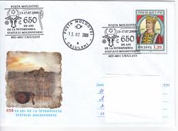 MOLDOVA ,  MOLDAVIE , 2009 ,  650 Years - Moldovan State , Criuleni  Coat Of Arms ,  Speciall Cancell. Pre-paid Envelope - Moldova