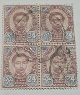 Thailand SIAM  1887, BF X4 , USED KING CHULALONGKORN - Siam