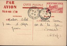 Tunisie AFN Entier Par Avion Prix Vente 1.9 Amphithéâtre D'Eldjem 1.25 Rouge Barré CAD Tunis RP Départ 20 11 41 Aviation - Tunisie (1888-1955)