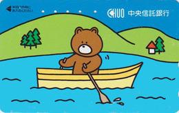 Télécarte Japon / 110-011 - BD Comics - Animal Série OURS CHUO / Barque - Teddy BEAR Japan Phonecard - 557 - Comics