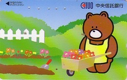 RARE Télécarte Japon / 110-016 - BD Comics - Animal Série OURS CHUO / Jardin Fleur - BEAR Japan Phonecard BÄR - 558 - Comics