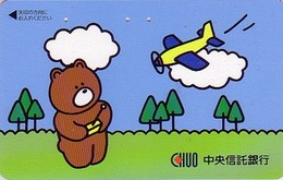 Télécarte Japon / 110-011 - BD Comics - Animal - Série OURS CHUO / Avion Téléguidé - Teddy BEAR Japan Phonecard BÄR  559 - Comics
