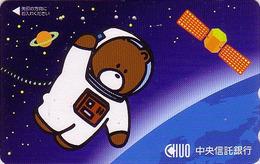 Télécarte Japon / 110-016 - BD Comics - Animal Série OURS CHUO ** ESPACE SPACE ** - Teddy BEAR Japan Phonecard - 561 - Comics