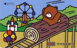 Télécarte Japon / 110-016 - BD Comics - Animal Série OURS CHUO BEAR Amusement Park & Balloon - Japan Phonecard 562 - Comics