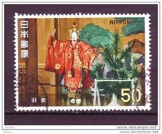 # Japon, Usagé, Used, Costume, Culture, Japan, Masque, Mask, Théâtre, Teater - Giappone