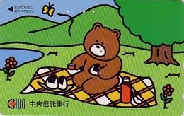 Télécarte Japon / 110-016 - BD Comics - Animal Série OURS CHUO BEAR ** Pique-nique ** - Japan Phonecard - 565 - Comics