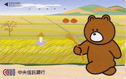 Télécarte Japon / 110-016 - BD Comics - Animal Série OURS CHUO BEAR ** Promenade Epi De Blé ** - Japan Phonecard - 566 - Comics