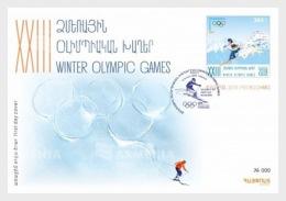 H01 Armenia 2018 Winter Olympic PyeongChang MNH Postfrisch - Armenien