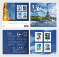 H01 France 2018 Eiffel Tower MNH Postfrisch - Frankreich